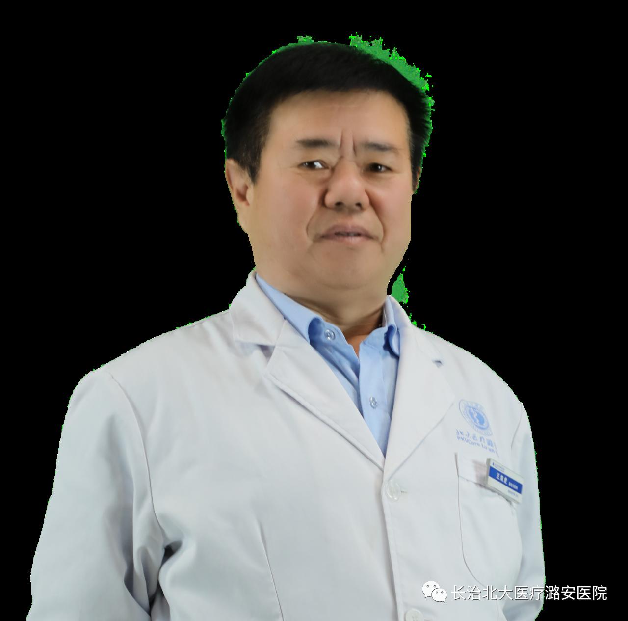 【直通大医院】10月13日,北大医疗潞安医院放疗科主任王双虎为大家科普《治癌利器——放射治疗》